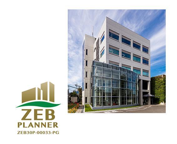持続可能な社会に向けたZEB(ゼロ・エネルギー・ビル)の取組み