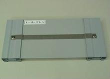 維持管理型導水樋工法 トール・ドレン工法