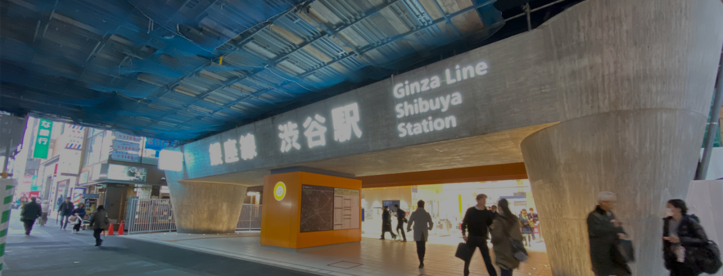 Tokyo Metro Ginza Line Shibuya Station Construction Project